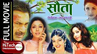 Sauta | सैाता | Nepali Full Movie | Bhuwan KC | Karishma Manandhar | Bina Budhthoki | Tika Pahari