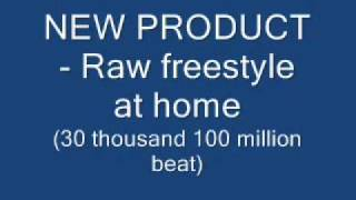 Download freestyle (30 thousand 100 million) MP3 song and Music Video
