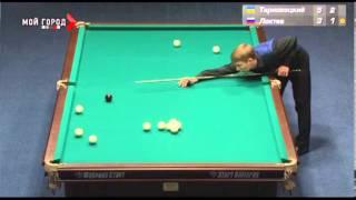 финал Чемпионата мира бильярд 7 8 9(, 2013-02-15T06:25:57.000Z)