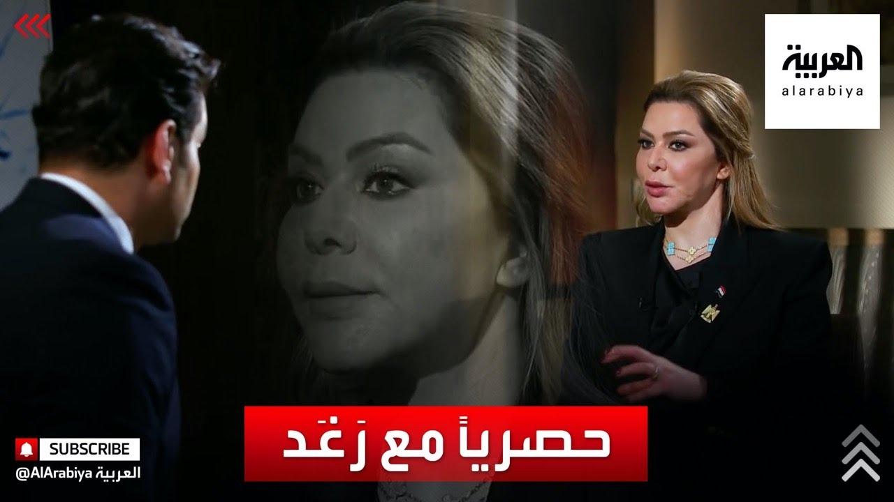 صورة فيديو : رغد صدام حسين ..مشاهدات مليونية وردود فعل متابينة