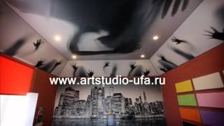 видео сертификация в Уфе