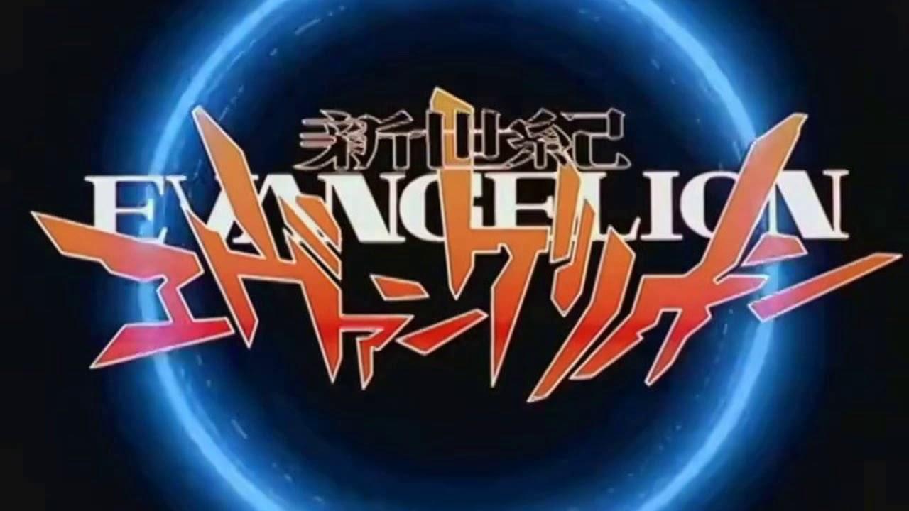 Evangelion Serie