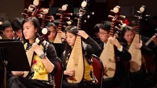Publication Date: 2018-04-26   Video Title: 《第三香港愛情組曲》-肇風中樂團&香港喇沙書院中樂團Chao