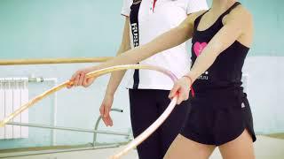ОФП и СФП с обручем в художественной гимнастике