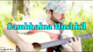 Gulabi Aankhen | Atif Aslam | Karaoke With Lyrics