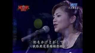 淚光閃閃 2003-12-08 夏川里美 (夏川りみ) ver.2