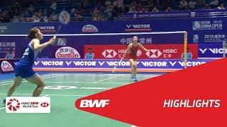 VICTOR CHINA OPEN 2018 | Badminton WS - R32 - Highlights | BWF 2018