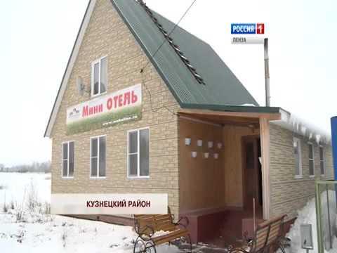 """ООО """"Махалино"""" Кузнецкого района"""