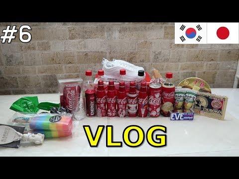 VLOG #6 日本旅行 4部ㅣ成田空港、インチョン空港、コカコラ、巨峰ゼリー、韓国料理ㅣホジン