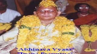 Srimad Bhagavatam : Dasama Skandam : Telugu : Day23 : Subhadra Kalyanam