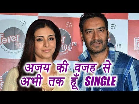 Tabu BLAMES Ajay Devgan for NOT getting MARRIED | FilmiBeat