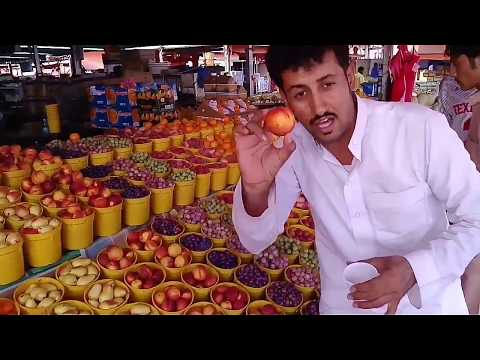 Vegetable Fruit and Dates Market in Jeddah Saudi Arabia || Do Everything Easily ||