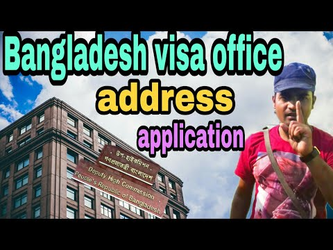 bangladesh visa office in kolkata address/ application form/kolkata visa office for bangladesh
