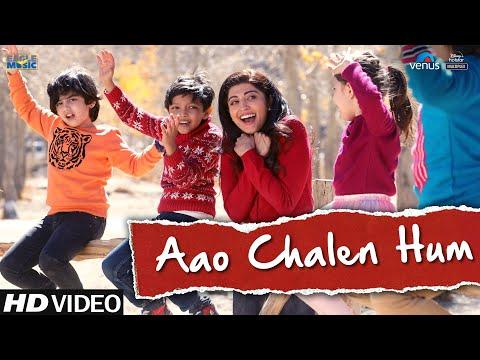 Aao Chalen Hum Lyrics song lyrics