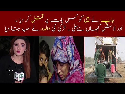 Pukar | 23 November 2017 | Neo News