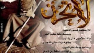 Repeat youtube video دعاء الفرج وذهاب الضيق والحاجة