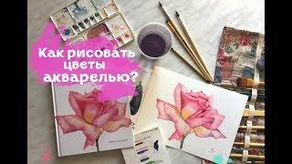 Как за неделю научиться так рисовать?! || ОБЗОР скетчбука Paperblanks