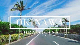 TORA NO ANA in OKINAWA 2018