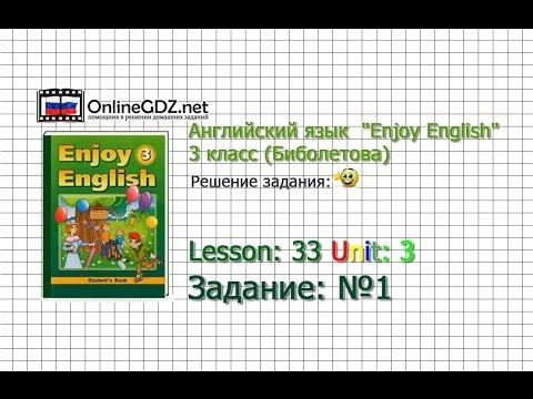 АНГЛИЙСКИЙ ФРАНЦУЗКИЙ ЯЗЫК СКАЧАТЬ учебники книги аудио
