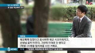 [황당뉴스]