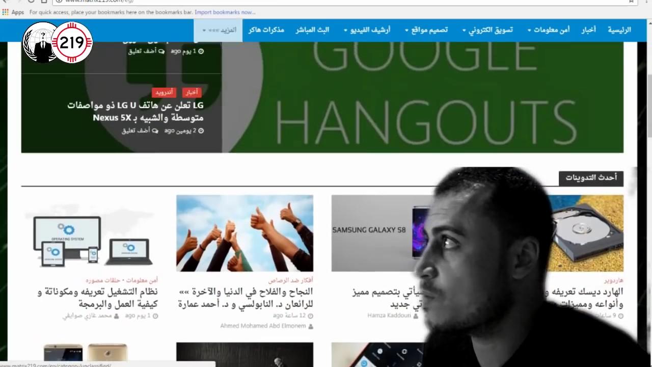 ما لا تعرفه عن انشاء و تصميم موقع الكتروني او مدونة   Matrix219 Blog Design & Ad Placement