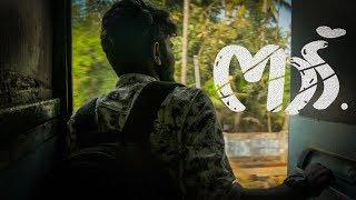 Naadu/ Travel / Malayalam Short Film