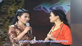 Chera Tamo - Lhakyi 2014  [ full DVD ]
