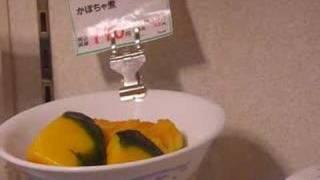Halal Food in Tokyo University