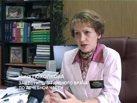 Иркутская областная детская клиническая больница .mpg