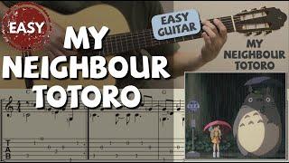 My Neighbour Totoro (Easy Guitar) 鄰家的龍貓 (簡易版吉他)