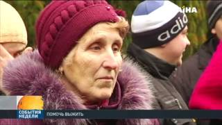 Гуманитарный штаб Рината Ахметова помогает мирным жителям в зоне АТО