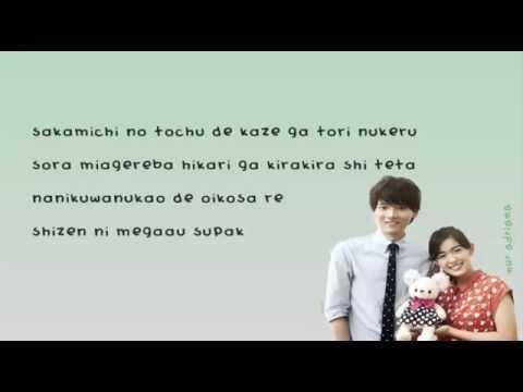 OST Itazura Na Kiss :  Love In Tokyo Season 2 Lyrics