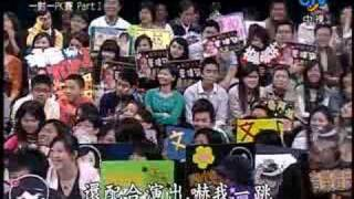超級星光大道 第二季 20071123 一對一pk賽 Part1 /01韓華 影子 魏如昀 Run Away 自創曲