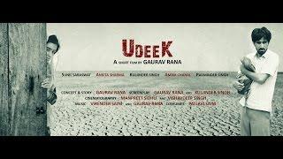 UDEEK a short film by Gaurav Rana