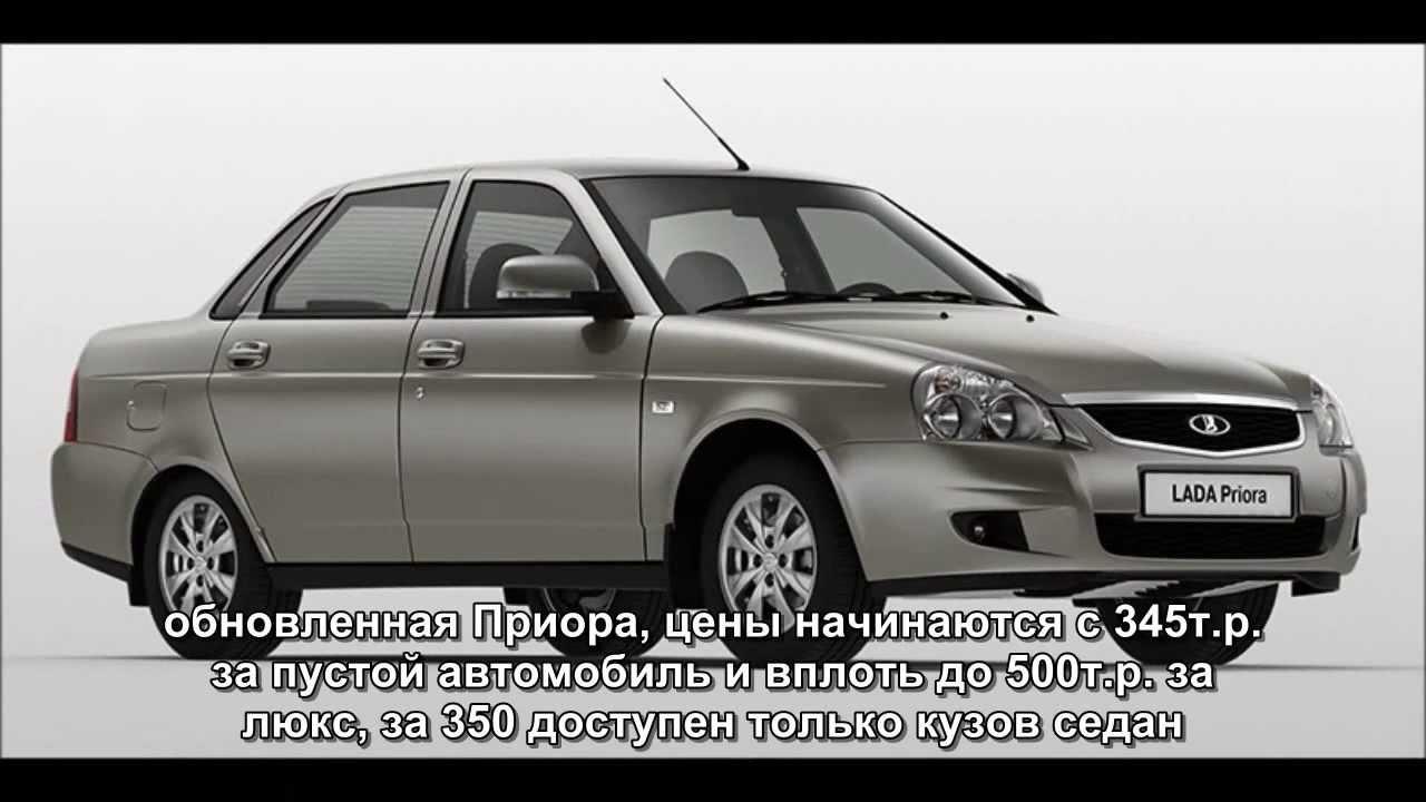 Что купить за 350 тысяч рублей в 2017? - YouTube