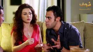 محمد إمام سايبك في مصر كوريا بقيتي سوريا دلع بنات شوف دراما