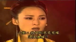 Repeat youtube video นางพญาผมขาว( 一代侠女 )2