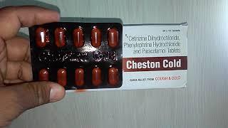 cheston cold tablet सर्दी खांसी जुकाम और उनका सही इलाज cheston cold tablet  uses and how to use