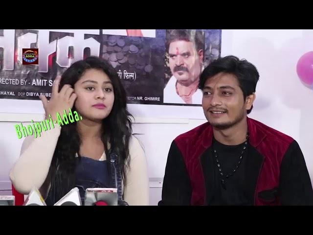 Mahurat Of Bhojpuri Film