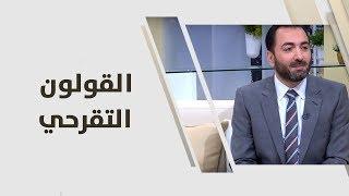 د. عمرمنصور - القولون التقرحي