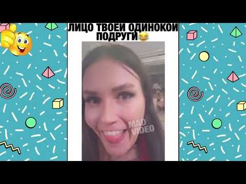 ПРИКОЛЫ № 9 (подборка смешных видео с инстаграм)