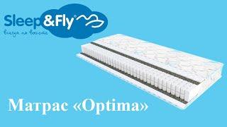 Обзор матраса «Optima» ТМ Sleep&Fly