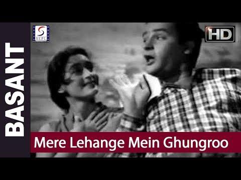 Mere Lehange Mein Ghungroo Laga De - Mohammed Rafi, Asha - Basant - Mumtaz Shanti, Ulhas