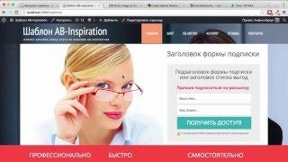 Підбір кольору, налаштування шапки сайту на WordPress і преміум плагіна ''Жива форма + слайдер''