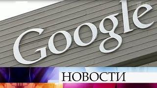 Руководство Google предупредило власти США о рисках из-за внесения Huawei в черный список.