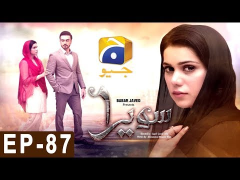 Sawera - Episode 87 - Har Pal Geo