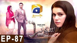 Sawera - Episode 87 | Har Pal Geo