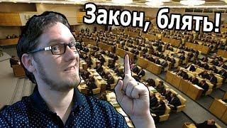 Нифедов о: Закон о СМИ, Мат в видео, Налоги, Анапа(Заказ рекламы и сотрудничество - http://vk.cc/1IWYM6 Крутые гаджеты от Омского ТВ - http://omsk-shop.com Омский проект Minecraft..., 2014-06-14T19:23:05.000Z)
