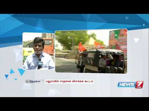 Mathura gears up for PM Modi rally | India | News7 Tamil