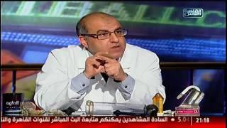 الناس الحلوة | الضعف الجنسى .. الاسباب وكيفية العلاج مع د.ياسر الشيخ